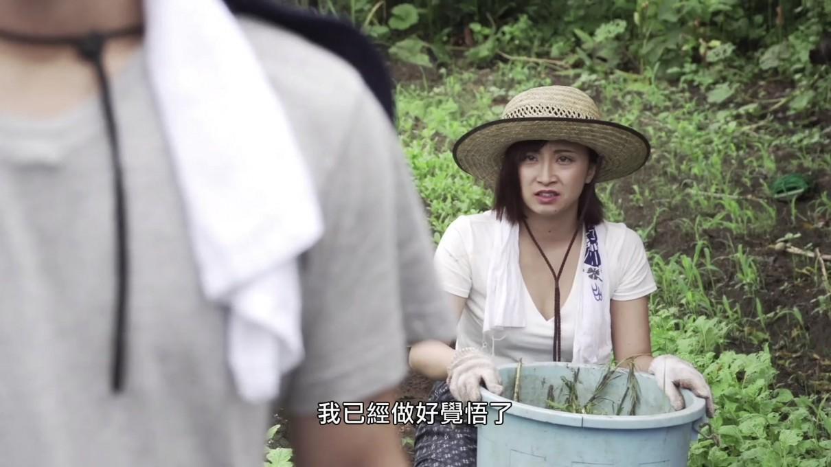 小农女的偷腥农场 电影影片剧照4