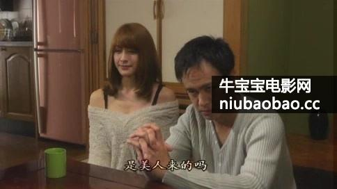 夫妻成长日记3爱情陷阱影片剧照2