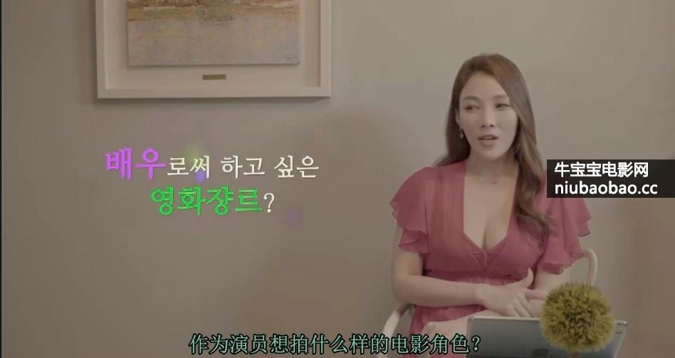 金珠失贞记影片剧照4