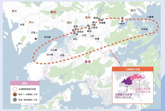 超级殡葬城叫停!港府撤除香港融入大湾区障碍,加快推动发展政策