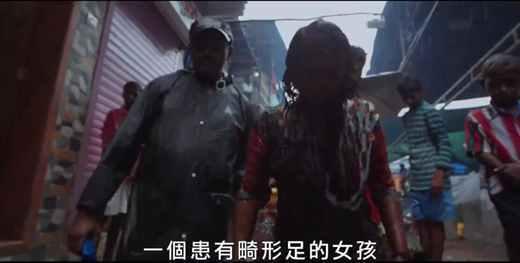 印度雨季影片剧照4