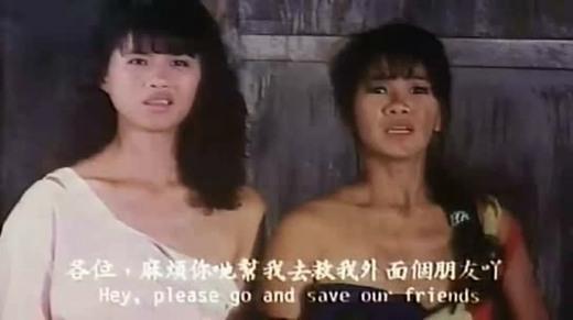 三度诱惑1990影片剧照4