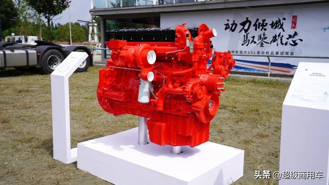 康明斯全新国六15L大马力发动机 昆明到成都实测体验来了