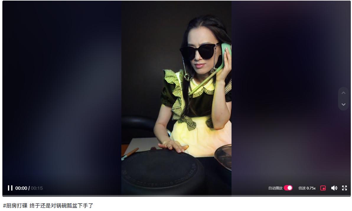 38岁黄圣依动感打碟!穿蕾丝裙戴墨镜好酷炫,汤勺扣在耳朵太霸气