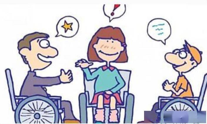 残疾人怎么创业(残疾人免费创业项目)插图(1)