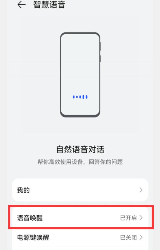 华为手机居然自带9种截屏方法,如果你还不会用,手机真的白买了