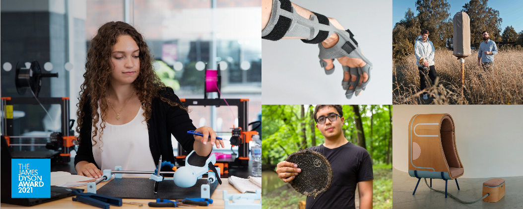 见证年轻发明者的创新风采:2021年戴森设计大奖国际20强正式揭晓