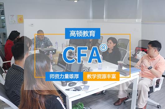 cfca证书是什么(cfc和cfa哪个证书含金量高)