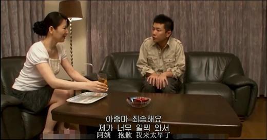 朋友妈妈暴露诱惑影片剧照2