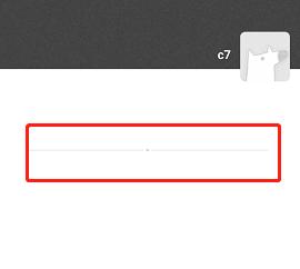 朋友圈里显示的一横,意味着什么?被屏蔽还是被删了?