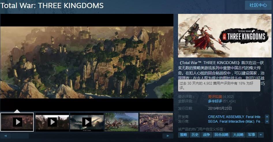 3DM速报:《使命召唤Online》8月底停运《全战三国》停更引差评