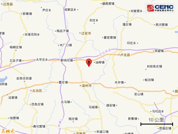 河北唐山市滦州市发生3.0级地震