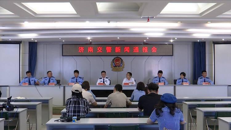 """车管服务网点暂停""""营业""""济南交警:车驾管服务可网上办"""