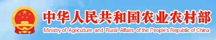 农业农村部答复关于推进农村土地流转经营加快乡村振兴的建议