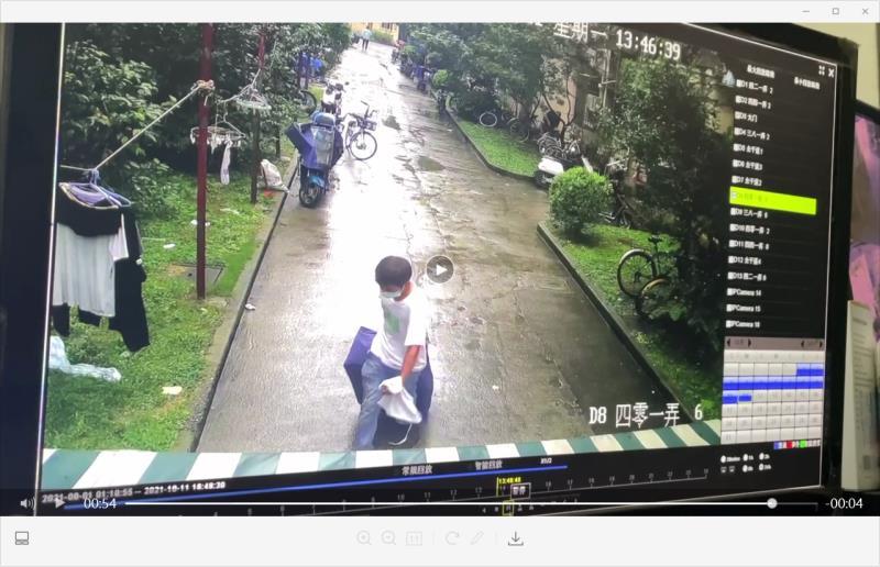 上海一女子被装行李箱抛尸?曝嫌疑人已落网,知情人:受害者留学归来今年刚入职新公司