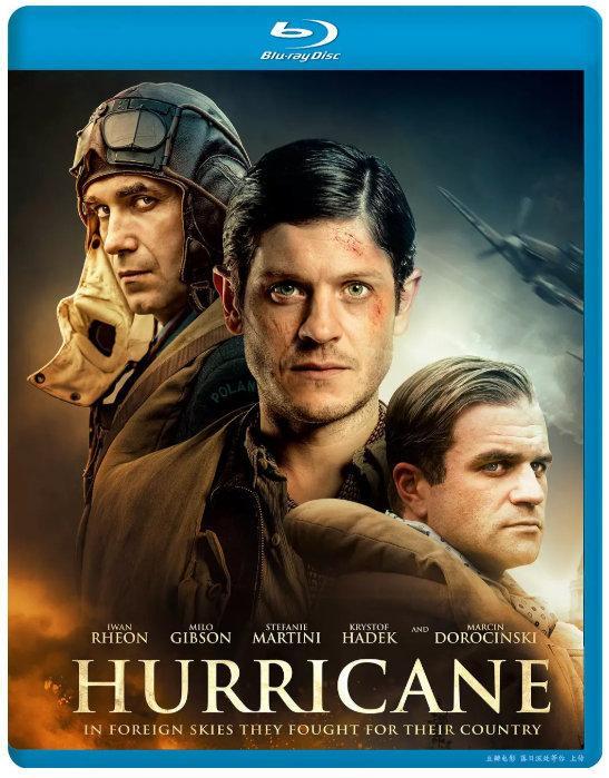 飓风行动/飓风战斗机:303中队.Hurricane 2018影片剧照1