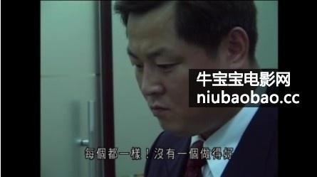 献身(韩国电影)影片剧照4