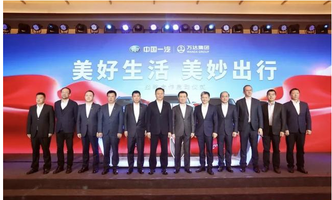 王健林宣布,万达集团所有高管一律换乘国产红旗轿车,点赞