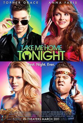 今晚带我回家 电影