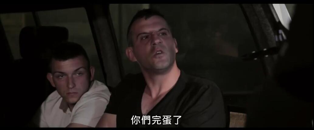 毁灭之路2017/黑街制裁剧照2