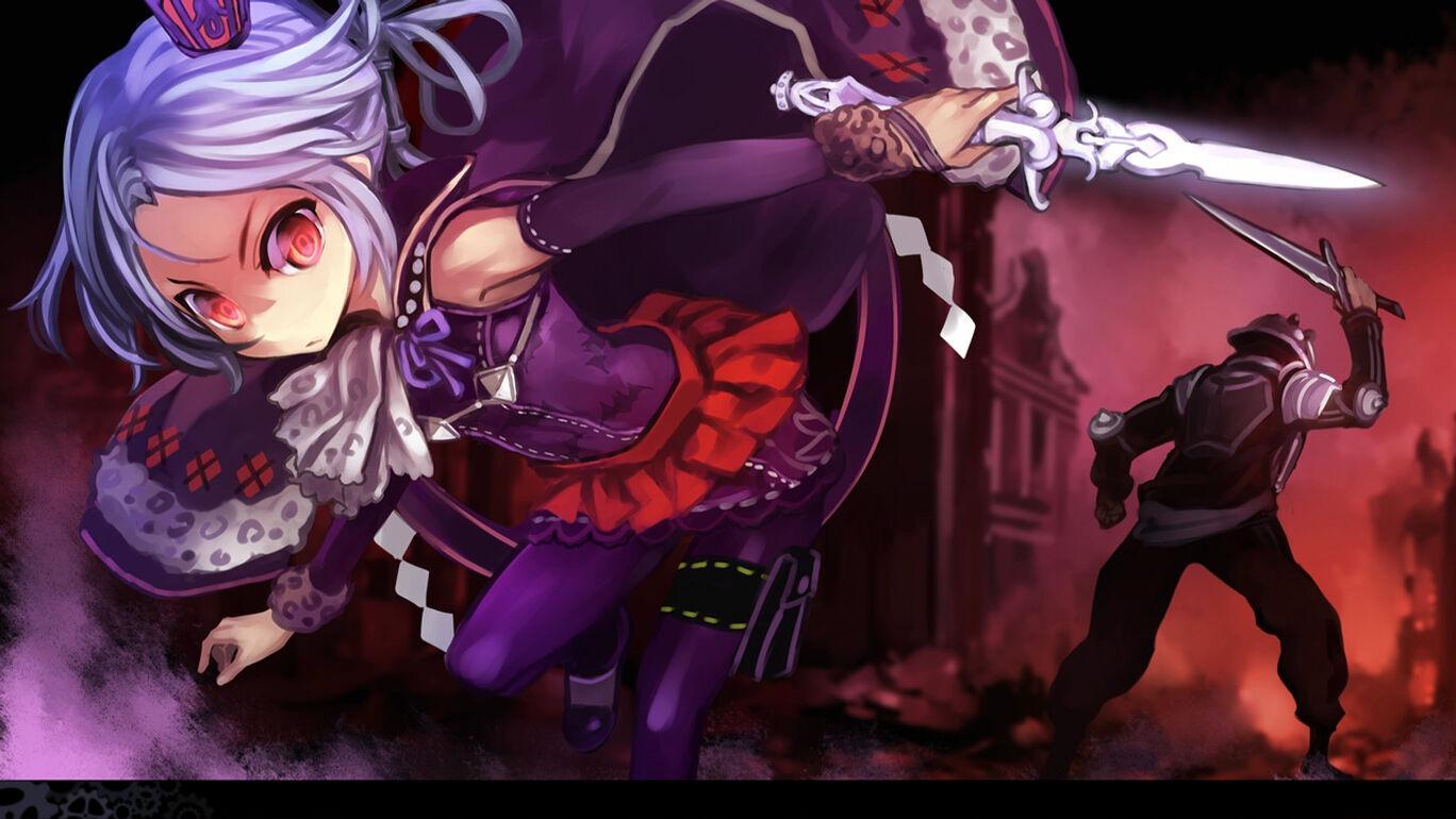 魔眼凝望(Demon Gaze)插图1