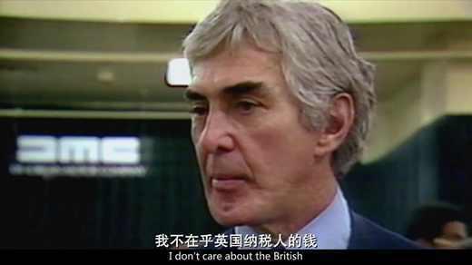 创造约翰·德罗宁影片剧照4