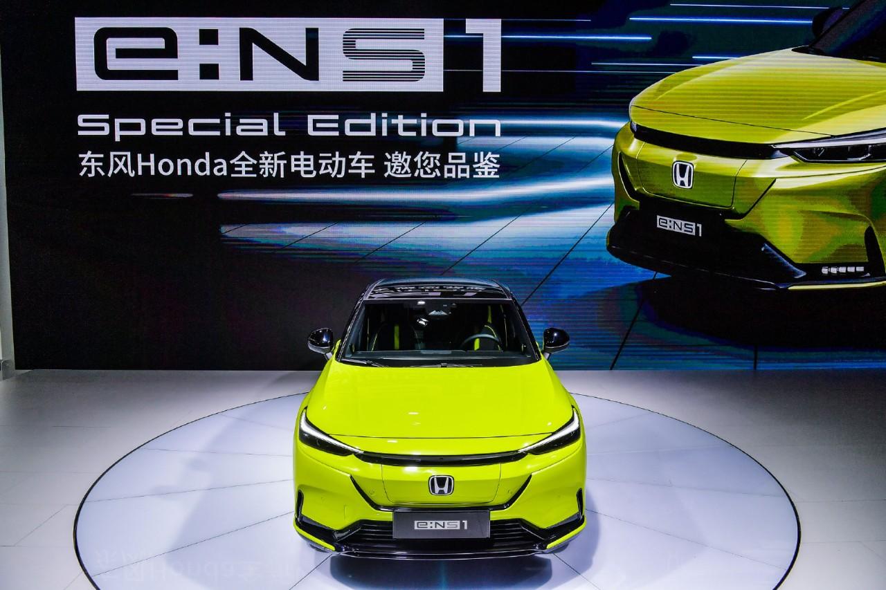 「汽车V报」东风本田e:NS1量产版发布;领克09正式上市-20211021