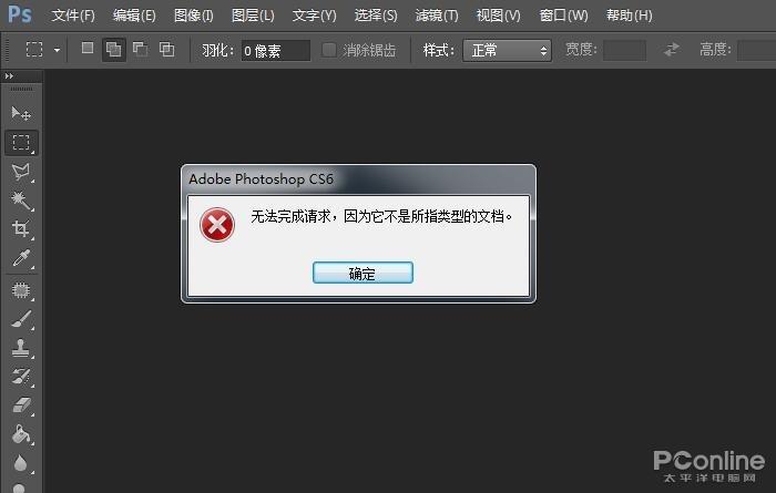 电脑里图片怎么打开(无法访问相片怎么回事)插图(2)