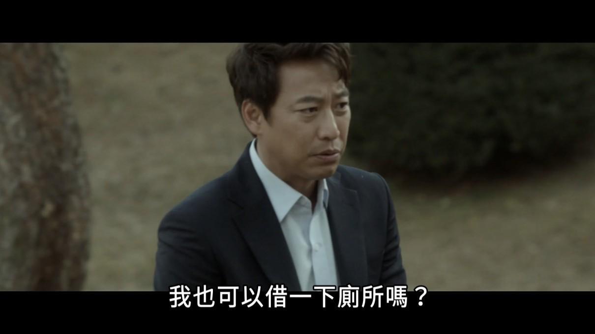 杀人小说影片剧照4
