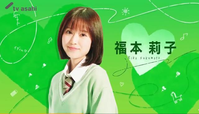 日腐《消失的初恋》定档10月9日,道枝骏佑VS目黑莲,你会追吗?