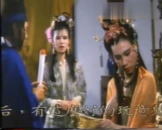 一代女皇一级片/一代女皇艳史影片剧照2