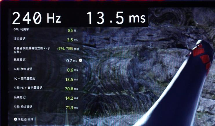 精准衡量延迟表现 ROG Swift PG279QM超凡显示器堪称电竞神器