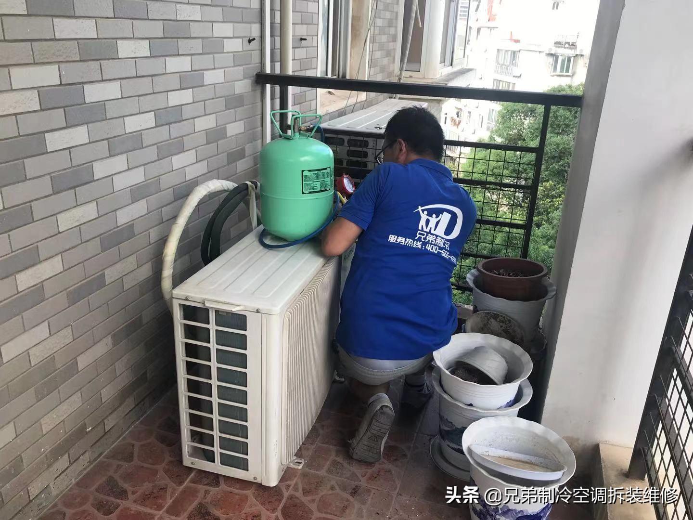 空调不制冷解决办法 空调不凉快怎么办