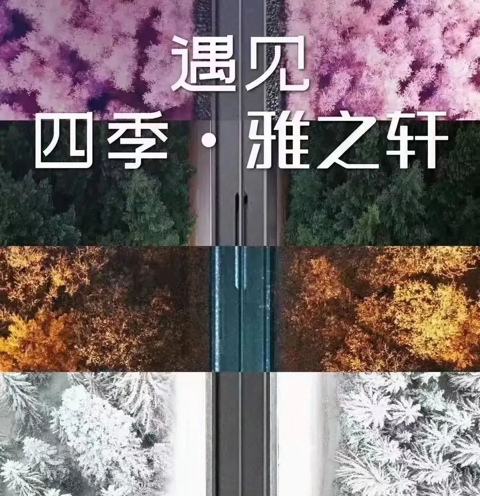 精彩回顾   中国(成都)门窗博览会圆满结束,雅之轩精彩继续
