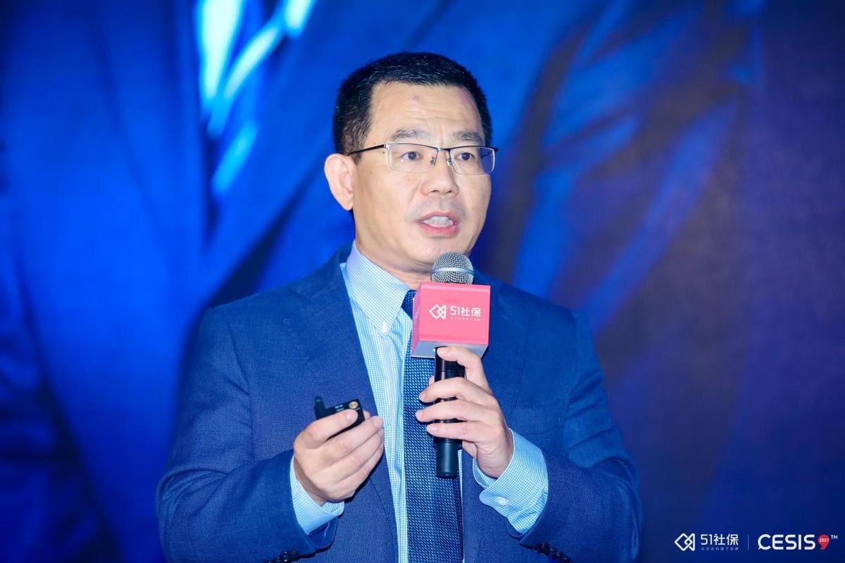 重庆众合云科发布《中国企业社保白皮书2021》