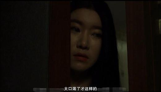 朋友的年轻妈妈影片剧照3
