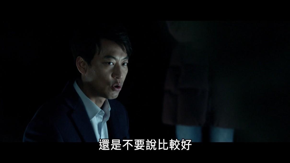 杀人小说影片剧照2