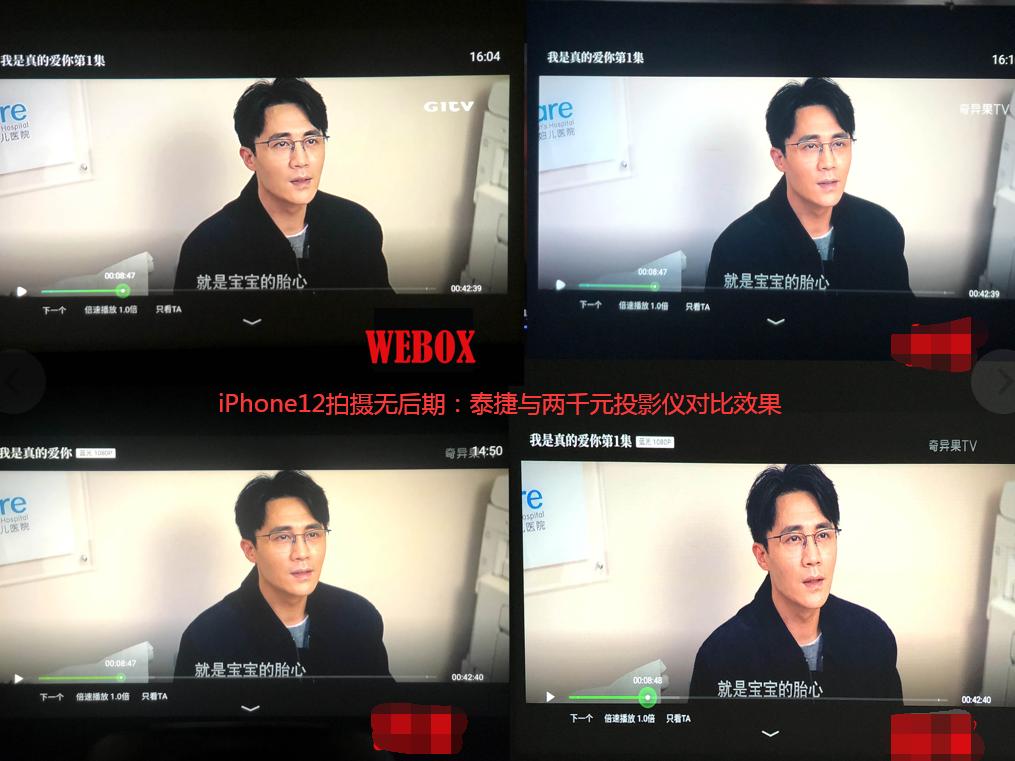 投影仪十大名牌:老烧徐哥揭秘投影仪十大名牌排行榜名次