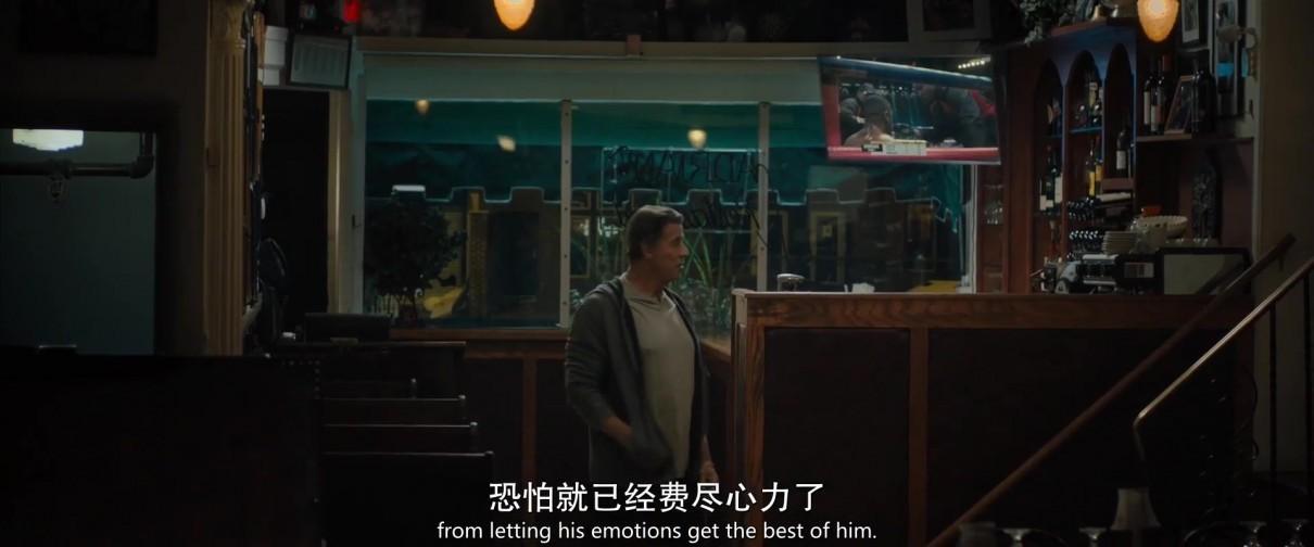 奎迪2:英雄再起影片剧照4