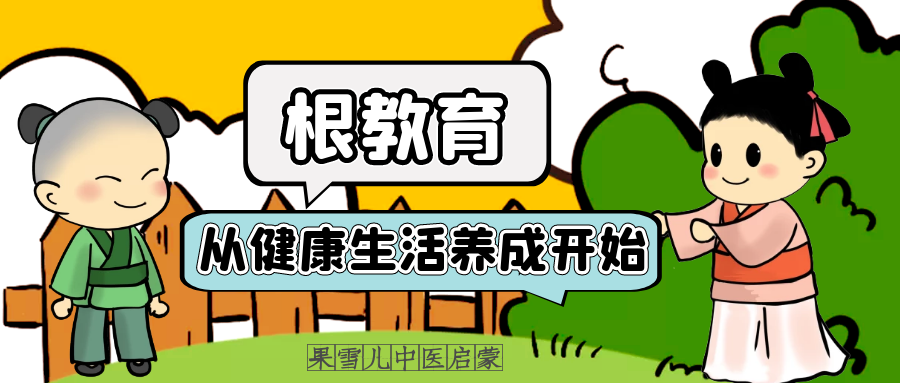 传承精华,守正创新——宛城区幼儿园开展中医健康+蒙学教研活动