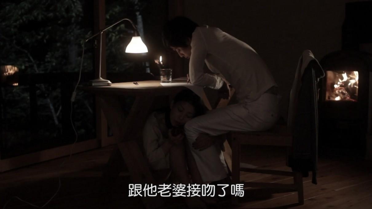 不伦纯爱[嘉门洋子银幕首度全裸上演不伦之恋]影片剧照3