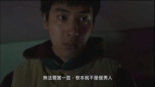 诗人的爱/诗人与男孩影片剧照4