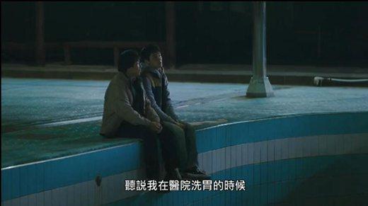 诗人的爱/诗人与男孩影片剧照3