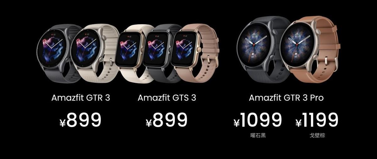 华米科技发布 Amazfit GTR 3 和 GTS 3 系列智能手表,全能时尚旗舰,释放未来