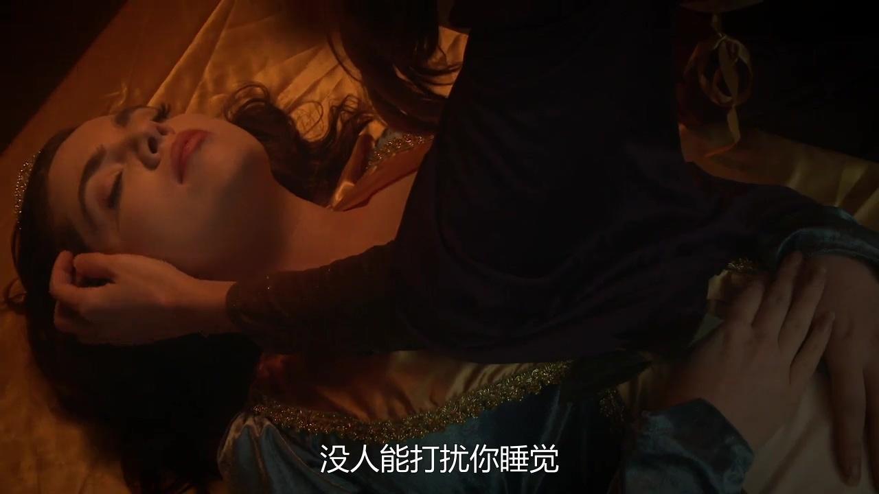 睡美人电影影片剧照3