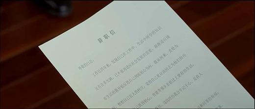 毛驴上树影片剧照5