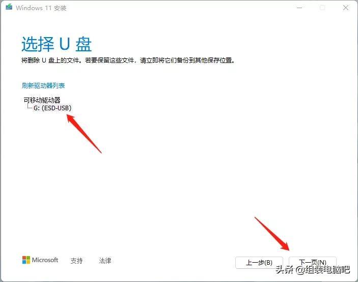 Windows 11正式版来了,下载、安装教程、一起奉上