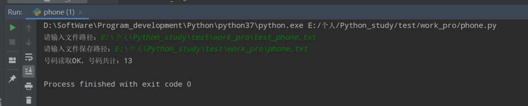提高效率必备之 Python 办公黑科技