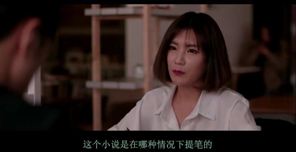 青春期的妹妹[住在性感舅母家的那段时光]影片剧照7