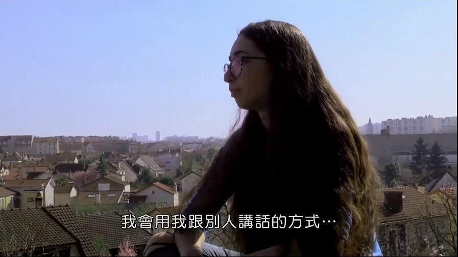年轻的孤寂/少年秋日的忧郁影片剧照2
